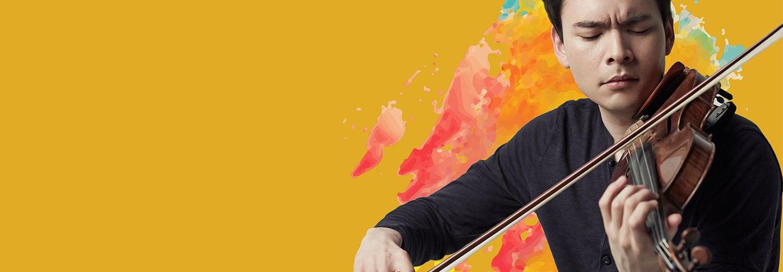 More Info for Violinist Stefan Jackiw Returns